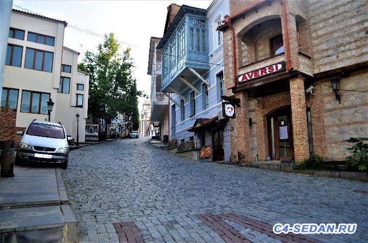 Грузия - DSC_0972 (2).JPG