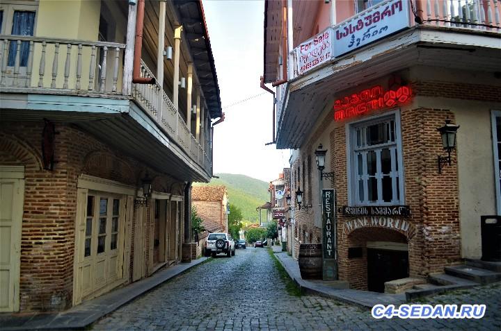 Грузия - DSC_0978 (2).JPG
