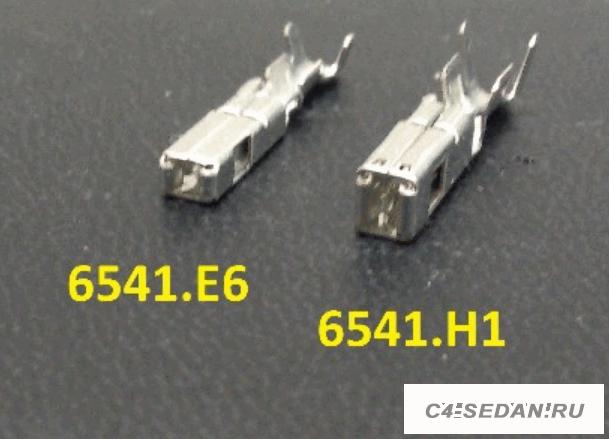 Разъёмы в автомобиле схемы подключения, маркировки  - ScreenShot_2018-10-18_162419.png