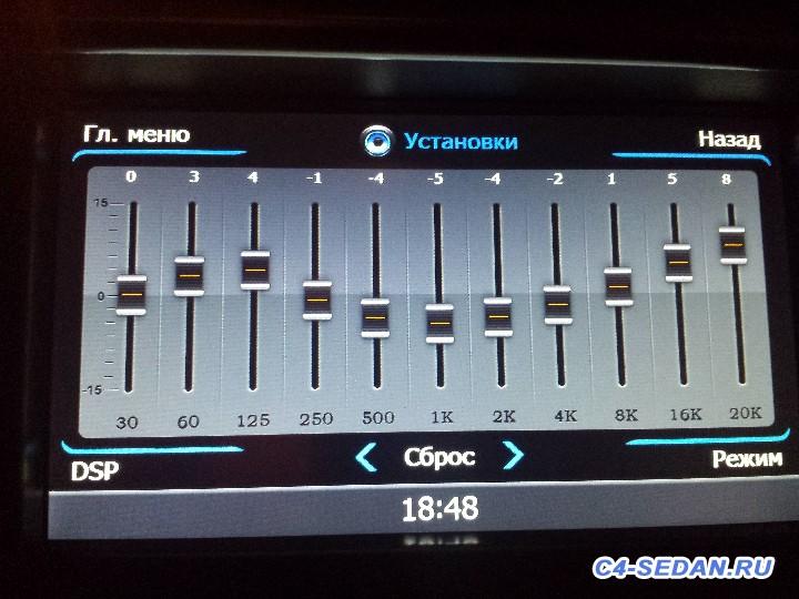 Нештатное мультимедийное ГУ RoadNav WinCE, платформа S100  - 20151117_184751.jpg