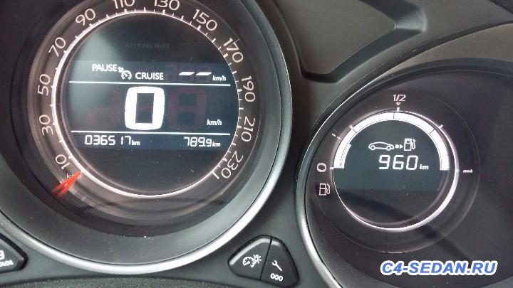 Расход топлива 150 л.с. Указывать среднюю скорость с БК  - 02.08.15.jpg
