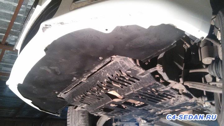 Металлический пыльник переднего бампера - BRUNrQ6MCp8.jpg
