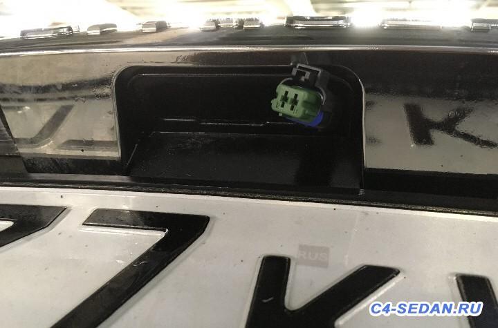 Кнопка открытия багажника дополнительная  - 49243CB6-ADB2-4689-B491-4B83EBAB96F1.jpeg