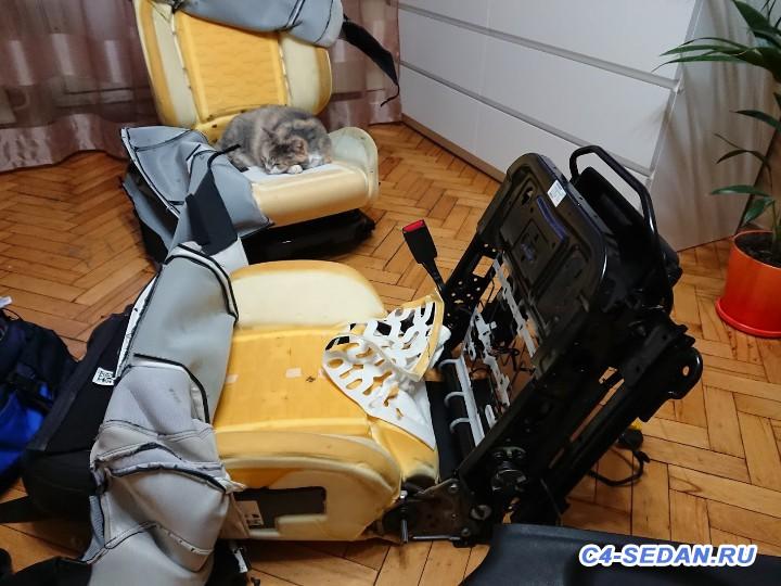 Не работает подогрев сидений - DSC_1538.JPG