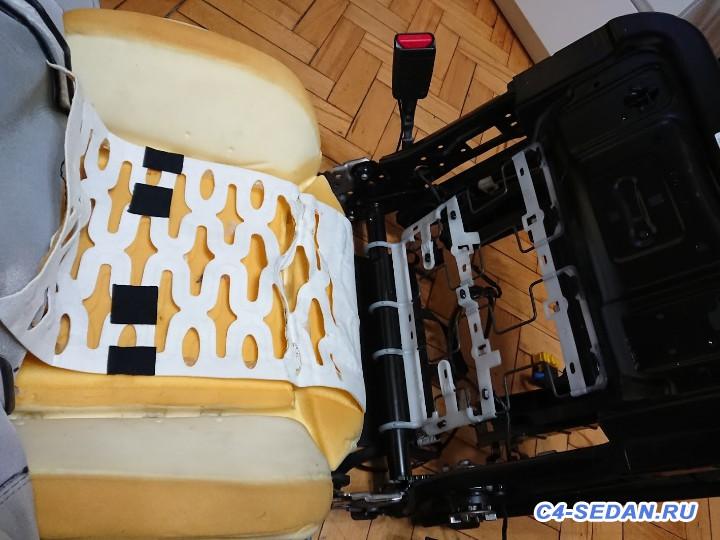 Не работает подогрев сидений - DSC_1539.JPG
