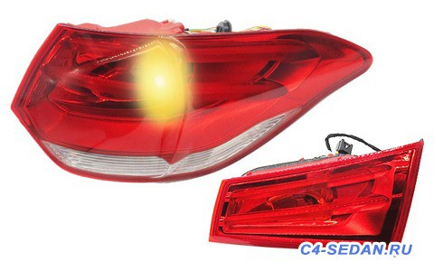 Лампы и фонари используемые в C4L - Low_Ej_on.jpg