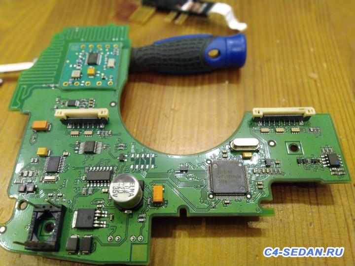 Подрулевой блок переключателей фото, трепанация  - 15440452661749048061424321159246.jpg