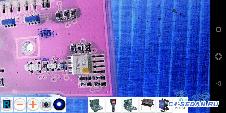 Подрулевой блок переключателей фото, трепанация  - Screenshot_20181206-003227.png
