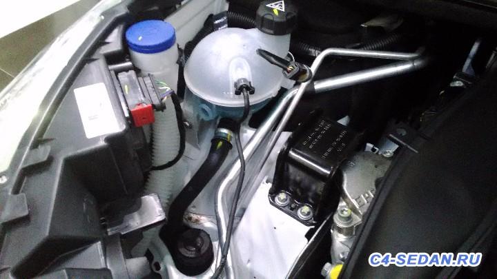 Обновленный Citroen C4 Sedan 2016 модельного ряда - P_20151118_203739.jpg