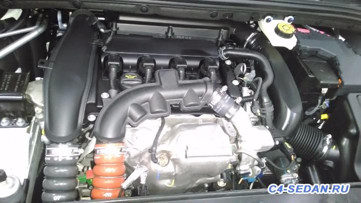 Обновленный Citroen C4 Sedan 2016 модельного ряда - P_20151118_203636.jpg