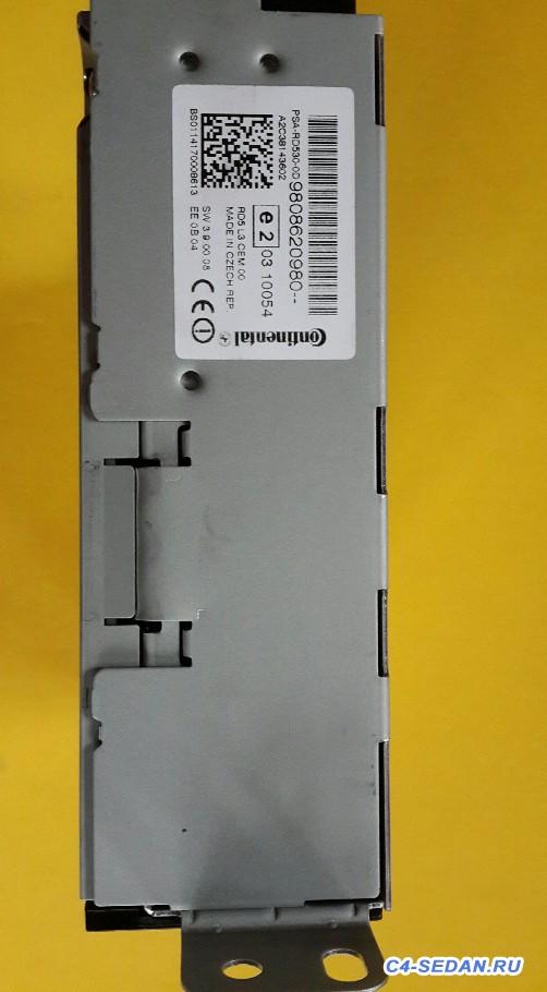 [Щелково] Продам новую, штатную магнитолу citroen c4 sedan, RD5L3 и дисплей к ней - 20151119_115548-1.jpg