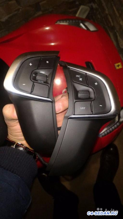 Продам магнитолу Rd5 экран кнопки на руль - 2003433628.jpg