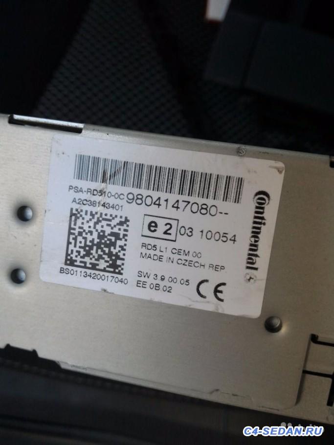 Продам магнитолу Rd5 экран кнопки на руль - 2003434452.jpg