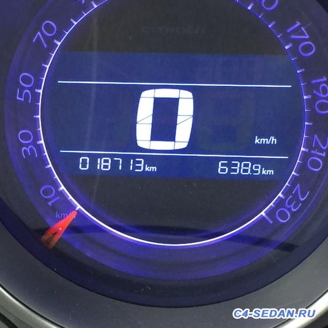 Расход топлива 150 л.с. Указывать среднюю скорость с БК  - IMG_0328.JPG