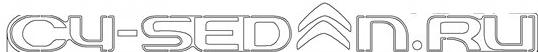 [РФ] [Пенза] Накладки на пороги - ScreenShot00013.png