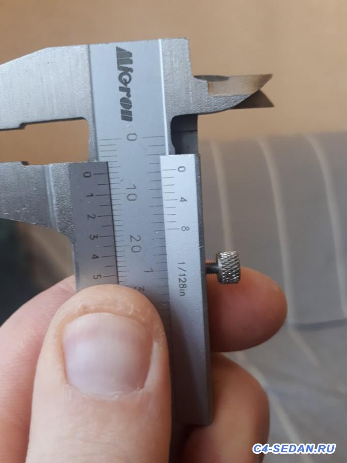 [MCK] Продам комплект лето Шины и диски литые  - 20190120_104706.jpg