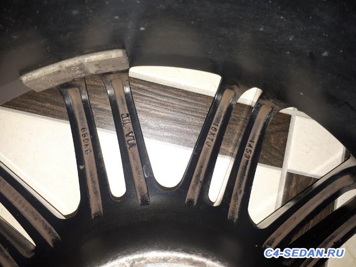 [MCK] Продам комплект лето Шины и диски литые  - 20190120_113453.jpg