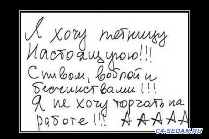 С пятницей  - 1335503670_467532_pyatnitsa_27_aprelya_demotivators_ru.jpg