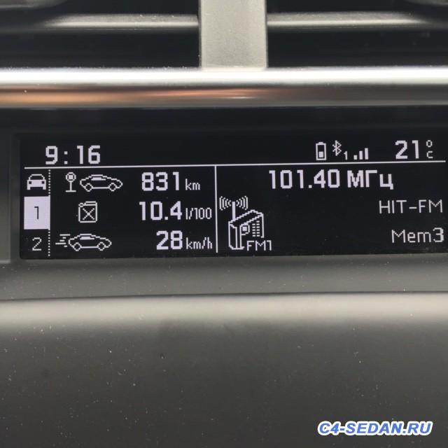 Расход топлива 150 л.с. Указывать среднюю скорость с БК  - IMG_0330.JPG