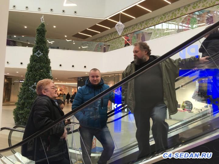[Москва] Периодические клубные встречи - IMG_2580.JPG