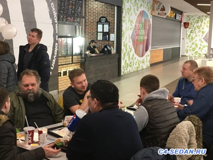[Москва] Периодические клубные встречи - IMG_2585.JPG