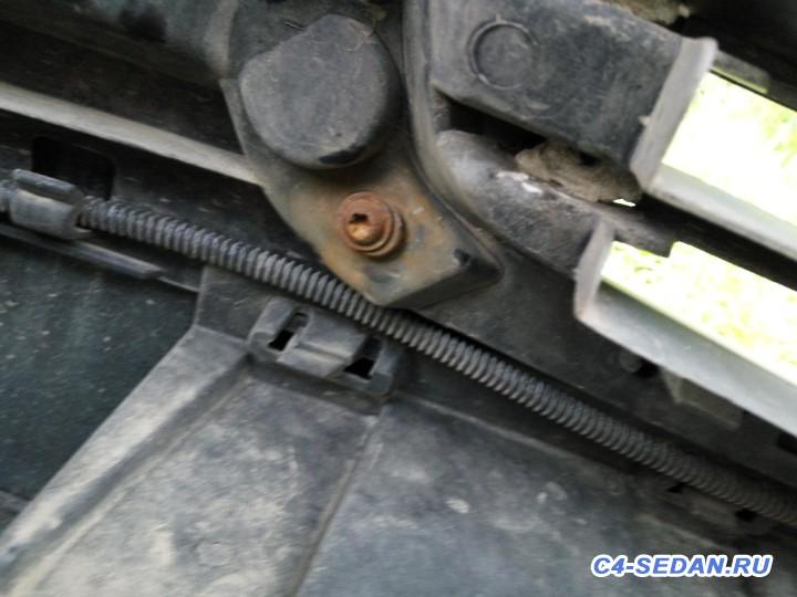 Хромовая накладка на крышке багажника сабля  - 2017-07-15 18-19-54.JPG