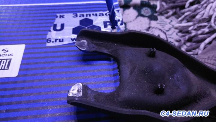 Замена сцепления BVM5 - P90301-190600.jpg