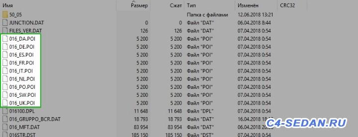 SMEG и точки POI эксперимент  - 016.tar.jpg