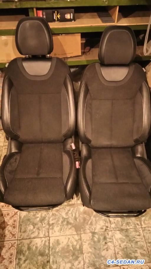 [Москва]Продам передние сиденья от С4В7 - 637E00BE-0587-44DA-8CCD-52353C77ADF2.jpeg