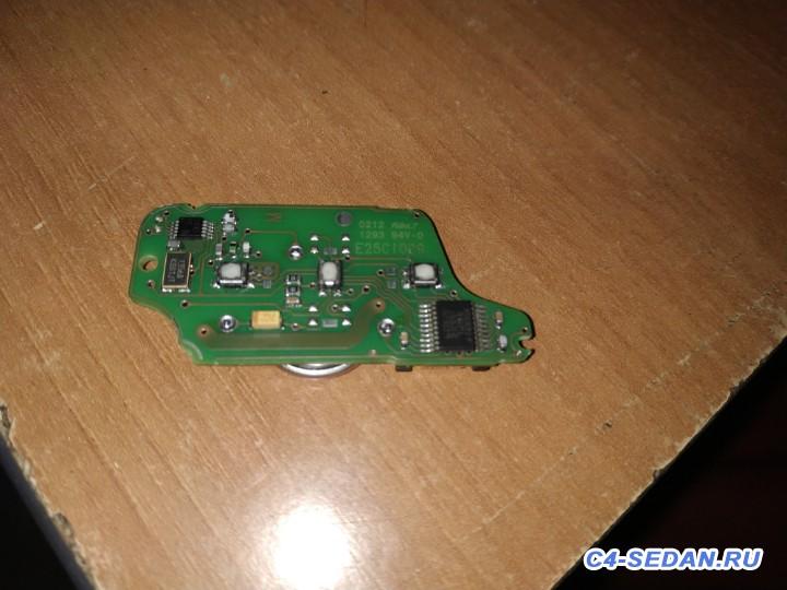 Citroen выкидной чип ключ E25CI009 3 кнопки - IMG_20190311_131733.jpg