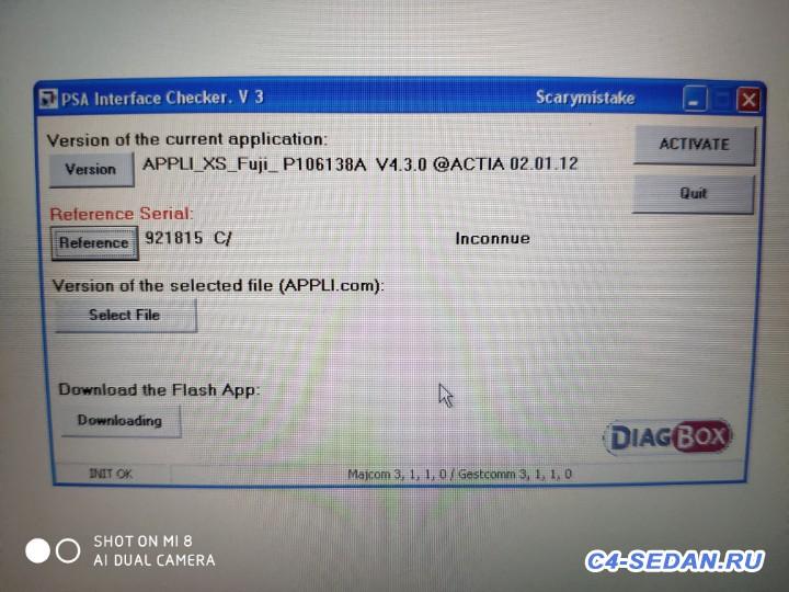 Lexia DiagBox , и активация скрытых возможностей - IMG_20190125_215450.jpg