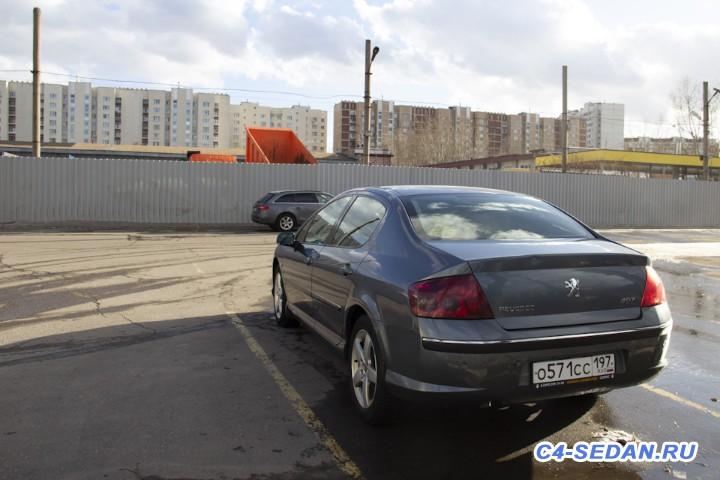 [Москва] Peugeot 407 - VSAAAgPP0uA-960.jpg