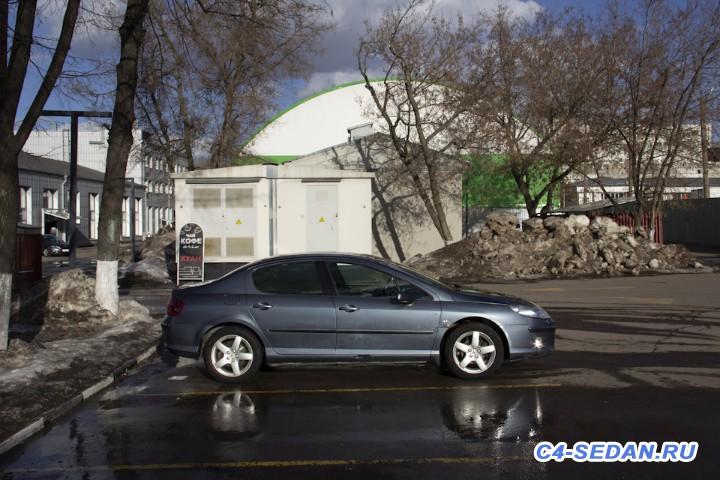 [Москва] Peugeot 407 - qqAAAgPP0uA-960.jpg