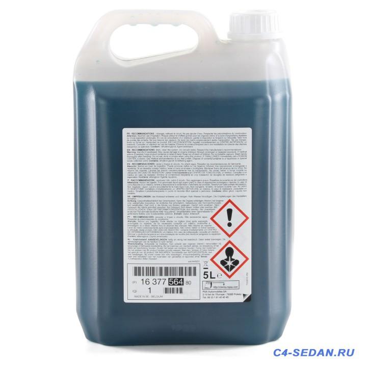 Антифриз Охлаждающая жидкость - 60505941 (1).jpg
