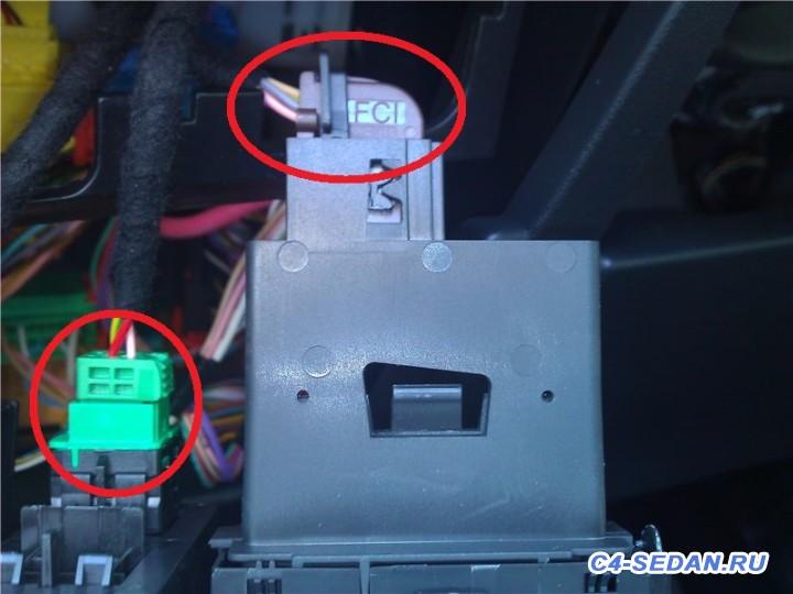 Возможно ли перенести кнопку включения электрообогрева лобового стекла? - 04336c9c9366.jpg