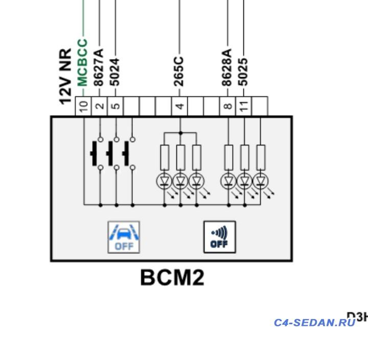 Разъёмы в автомобиле схемы подключения, маркировки  - BCM2_Key.jpg