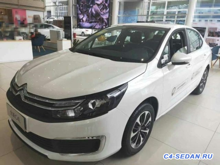 Обновление Citroen C4 Sedan 2019 FaceStyling Chinese  - 10731601612_1353786788.jpg