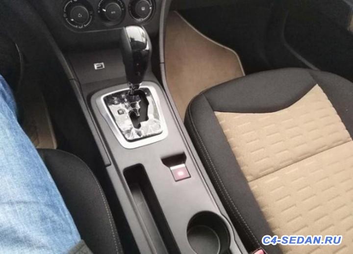 Обновление Citroen C4 Sedan 2019 FaceStyling Chinese  - 10731604549_1353786788.jpg