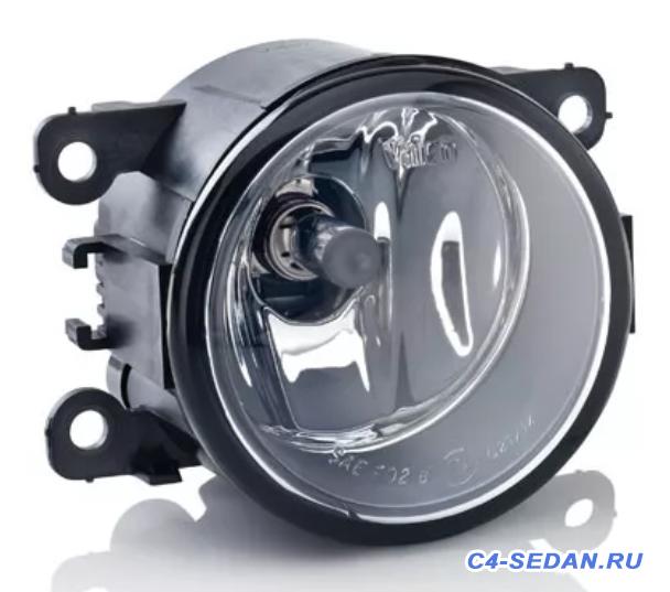 Лампы и фары используемые в C4L - ScreenShot_2019-04-09_145121.png