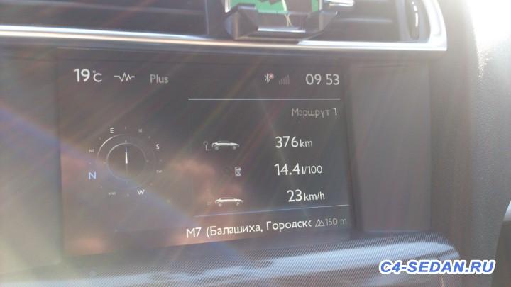 Расход топлива 150 л.с. Указывать среднюю скорость с БК  - f2f373235212.jpg