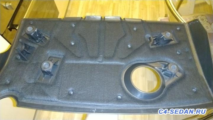 Шумопоглощающая накладка двигателя - 155716596470835416711078004712.jpg