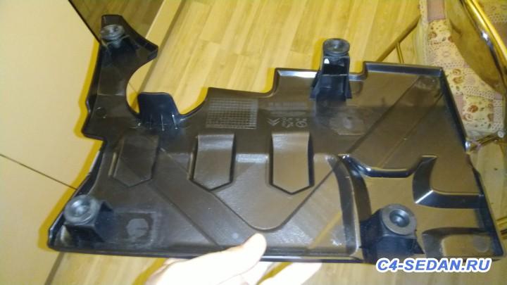 Шумопоглощающая накладка двигателя - 15571659920231641079811460454709.jpg