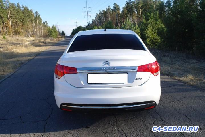 Продам С4 Седан 150л с Тамбов - 2025361853.jpg