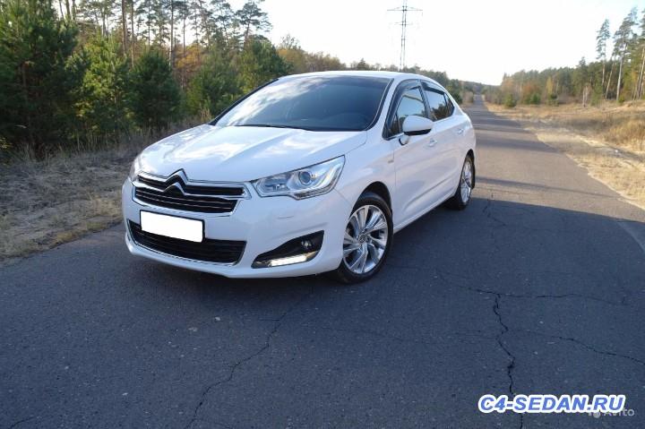 Продам С4 Седан 150л с Тамбов - 2025364373.jpg