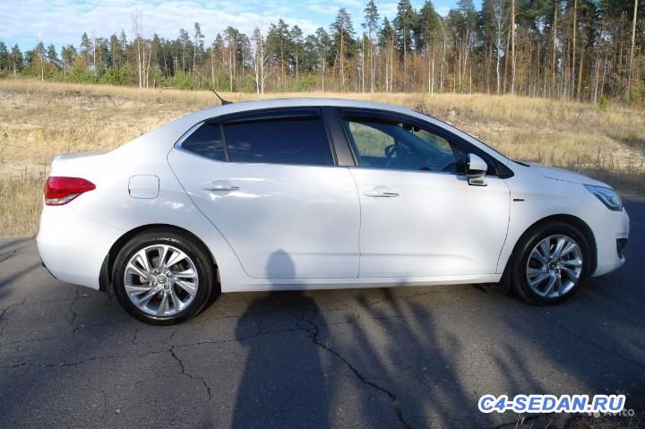 Продам С4 Седан 150л с Тамбов - 2025380675.jpg