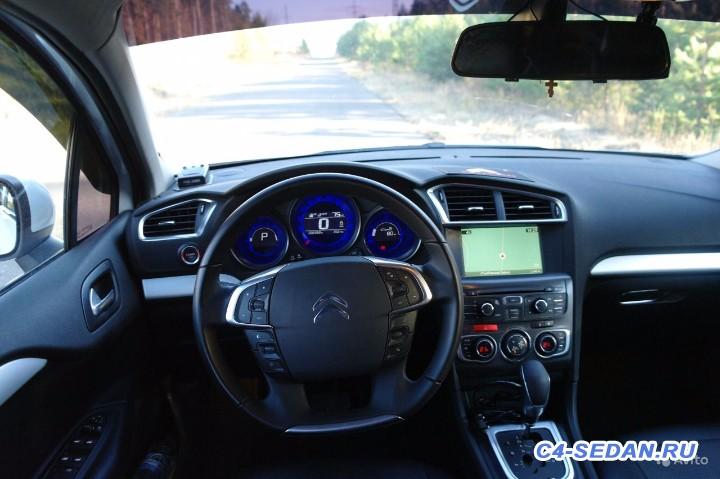 Продам С4 Седан 150л с Тамбов - 2025381120.jpg