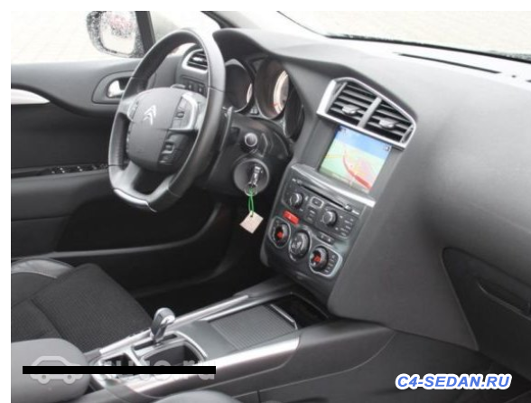 Куплю жене автомобиль - ScreenShot00029.png