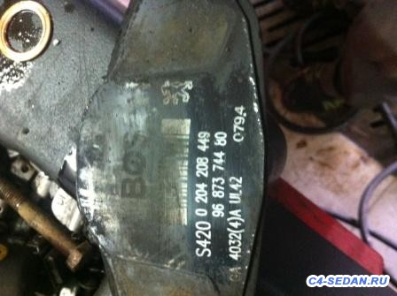 Тормозной суппорт, тормозные диски и колодки - колодка.JPG