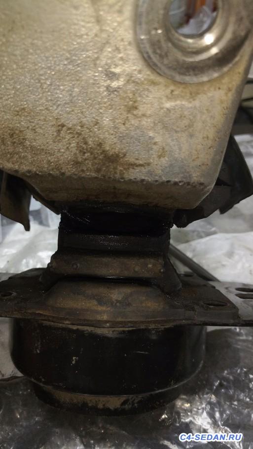 Опора двигателя - P90604-163910.jpg
