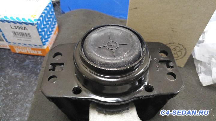 Опора двигателя - P90604-122803.jpg